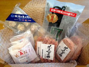 Iwate pork set