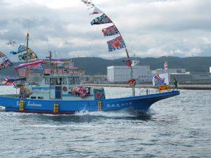 Shiogama Sea Festival