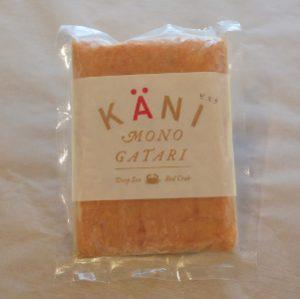 kani bisque